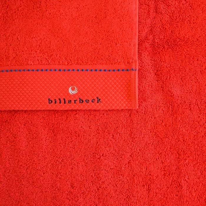 Karmazsin vörös törülköző