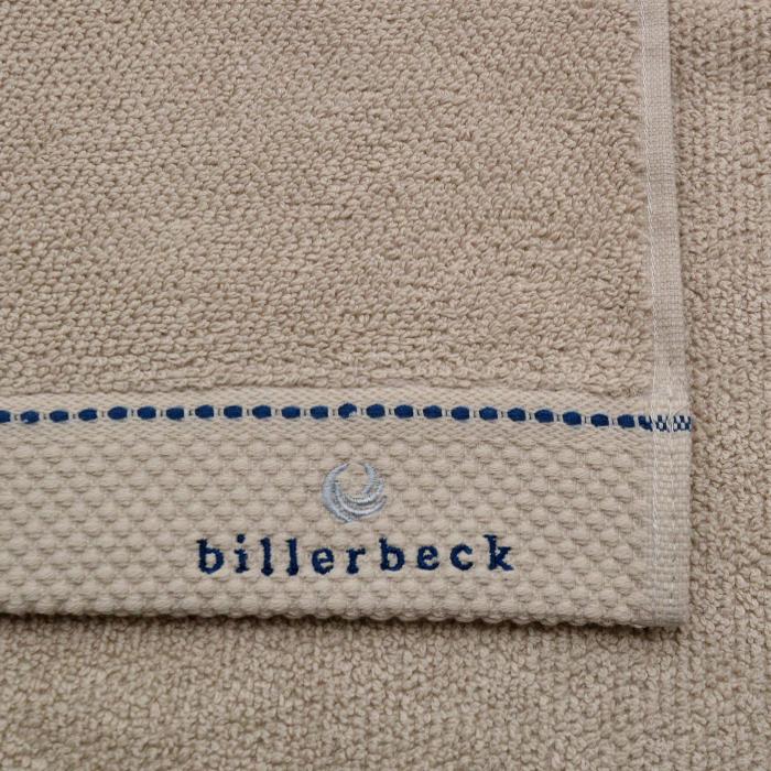 Billerbeck szürke törölköző